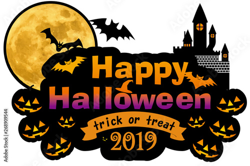 Fototapeta Happy Halloween logo 2019, illustration with pumpkin and ghost and bat, vector data obraz