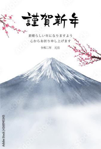Photo 年賀状テンプレート 富士山 梅