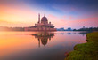 canvas print picture - Floating mosque during sunrise. Putra Mosque, Putrajaya, Malaysia.