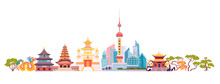 China Skyline Colorful Background. Famous China Building. China Hand Drawn Vector Illustration. Chinese Travel Landmarks/attraction. Vector Illustration Isolated On White Background
