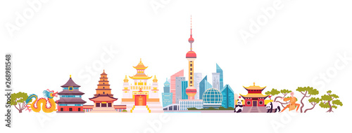 China skyline colorful background Wallpaper Mural
