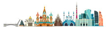 Moscow Detailed Skyline. Travel And Tourism Backgroung. Vector Illustration