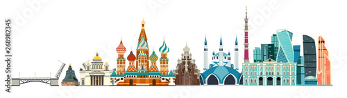 Moscow detailed skyline Wallpaper Mural