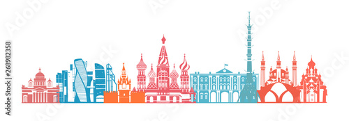 Photo Russia skyline vector