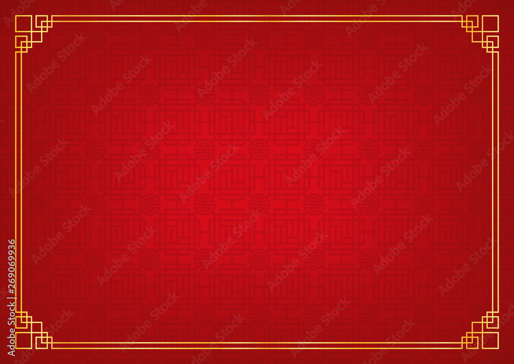 Fototapeta chinese new year background, abstract oriental wallpaper, red window inspiration, vector illustration