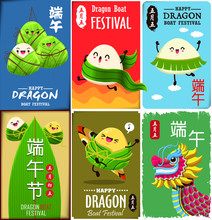 Vintage Chinese Rice Dumplings Cartoon Character & Dragon Boat. Dragon Boat Festival Illustration.(caption: Dragon Boat Festival, 5th Day Of May)