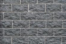 Old Hewn Stone Wall, Beautiful...