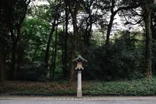 Japanese Style Wooden Lantern ...