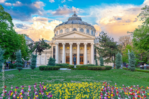 Romanian Atheneum, an important concert hall and a landmark in Bucharest, Romania Wallpaper Mural