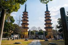 Twin Pagodas With Octogonal Sh...