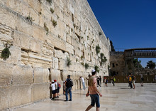 The Western Wall Of The Temple Mountain In Jerusalem