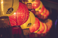 Yellow And Red Lantern. Chines...