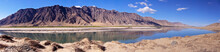 Typical Landscape Of Tibet - Panoramic View Of Holy Brahmaputra River (Yarlung Tsangpo) And Mountain Landscape - Tibet
