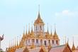 Leinwanddruck Bild - Wat Ratchanatdaram Woravihara (Loha Prasat or Metal castle). The temple in central Bangkok