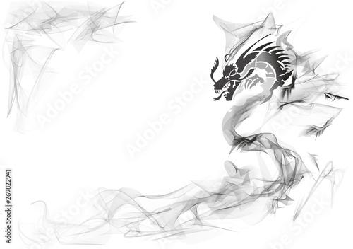 Dragon Illustration Fototapet