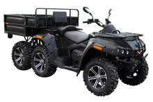 Modern ATV With A Trailer For The Transport Of Goods Is On The Site For Inspection.