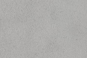 tło betonowe, struktura - miejsce na tekst