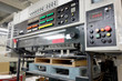 オフセット枚葉印刷機のデリバリー部のアップ