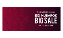 Eid Mubarok Sale Offer Banner Design. Horizontal Promotion Poster, Voucher, Discount, Label, Greeting Card Of Eid Mubarak Celebration. Greadient Red Purple Background Vector Illustration. White Text