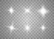 Set of glow lights effect