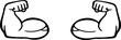 Leinwanddruck Bild - strong muscle icon on white background