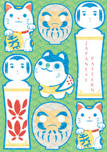 Japanese Icons Vector. Daruma Doll, Kokeshi Doll, Beckoning Ca And Hariko Dog Doll Vector With Japanese Pattern Poster.