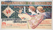 The Advertising Poster Of Exhibition Of Arts In The Vintage Book Les Maitres De L'Affiche, By Roger Marx, 1897.