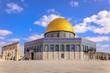 Leinwandbild Motiv The Qubbat al-Sakhrah in the heart of Jerusalem, Israel