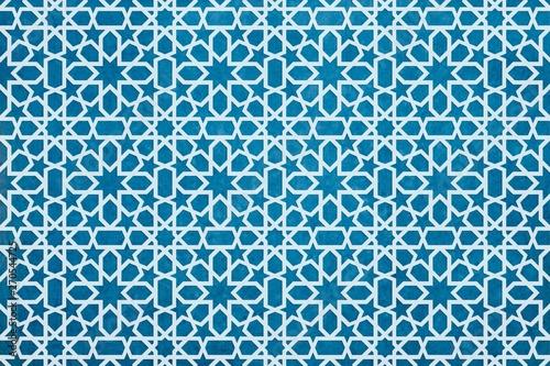 oriental pattern bnackgorund, geometric morocco design Canvas-taulu