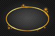 Vector golden frame with lights effects. Rectangle banner. Glowing magic frame. Vector stock illustrtaion.