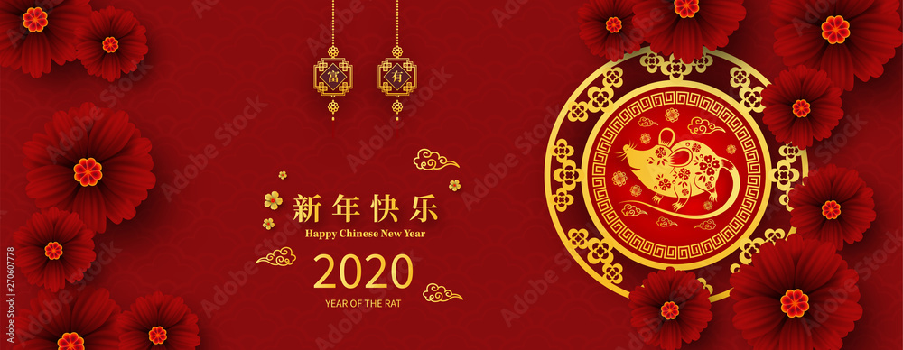 Fototapeta Happy Chinese New Year 2020 year of the rat paper cut style. Chinese characters mean Happy New Year, wealthy. lunar new year 2020. Zodiac sign for greetings card,invitation,posters,banners,calendar