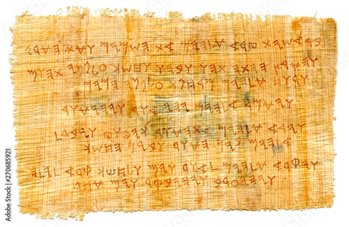 Photo The Phœnician manuscript