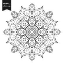 Decorative Monochrome Ethnic Mandala Pattern. Anti-stress Coloring Book Page For Adults. Hand Drawn Illustration