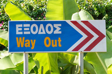 English And Greek Way Out Road Sign