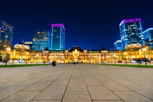 Night Scene Of Tokyo Station In The Marunouchi Business District