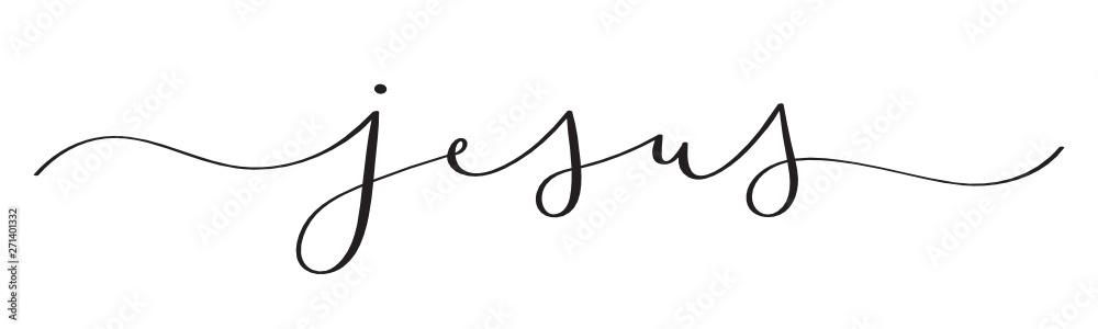 Fototapety, obrazy: JESUS black brush calligraphy banner