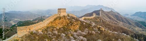 Fotografia Great Wall