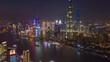 hyperlapse Aerial drone scene timelapse skyline of Shanghai China at night