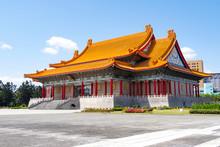 View Of Chiang Kai-shek Memori...