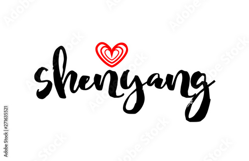 Shenyang city with red heart design for typography and logo design Wallpaper Mural