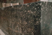 Cairo, Egypt - April, 12 2019: Ancient Damaged Stone With Carved Hieroglyphs Displayed In Museum