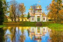Russia. Saint-Petersburg. Chin...
