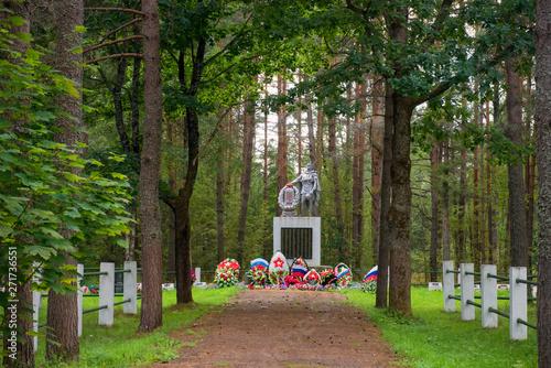 Photo  RUSSIA, VALDAY - AUGUST 18, 2018: Memorial of the Great Patriotic War at Bratsko