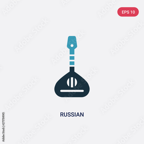 Photo  two color russian vector icon from music concept