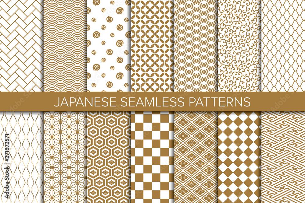 Fototapeta Set of Japanese background. Seamless pattern.Vector. 和風パターンコレクション