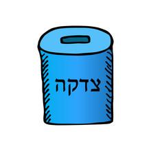 Tzedakah. Blue Box For . Doodle Hand Draw, Sketch. Black Silhouette. Hebrew Letters. Hanukkah. Vector Illustration.