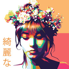 Pop Art Illustration Of Girl With Flowers On His Head
