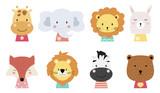 Fototapeta Fototapety na ścianę do pokoju dziecięcego - Set of cute animals with giraffe,elephant,lion,llama,fox,zebra and bear.Vector illustration for baby invitation, kid birthday invitation and postcard