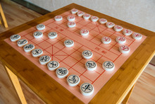 Chinese Chess Is A Traditional Chinese Chess Games, Close-up