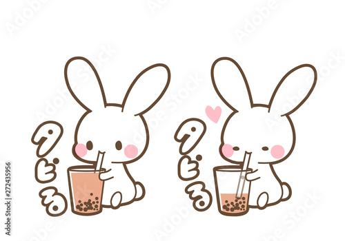 タピオカミルクティーを飲むうさぎちゃんのイラスト素材タピるイラスト
